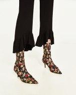 Ruffle Trousers 3